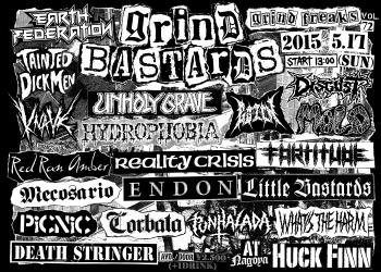 GRIND BASTARDS 2015.jpg