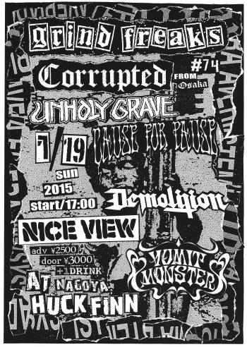 Grind Freaks Vol 74 flyer.jpg