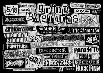 GrindBastards2014.jpg
