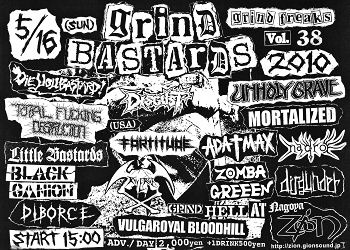 grindbastards2010.jpg
